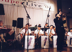 Super Swing Jazz Orchestra